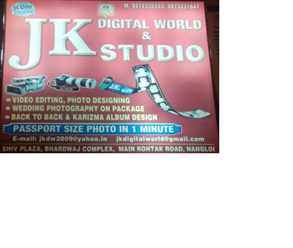Jk digital world studio