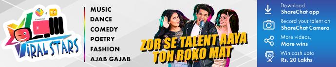 TVF's Viral Stars, ZOR SE TALENT AAYA TOH ROKO MAT