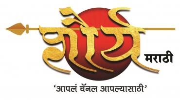 Shradha Pandya Shaurya Marathi
