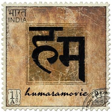 Arka Sharma Humara Movie