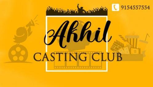 Akhil Honey Akhil Casting Club