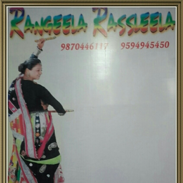 Naresh Tailor