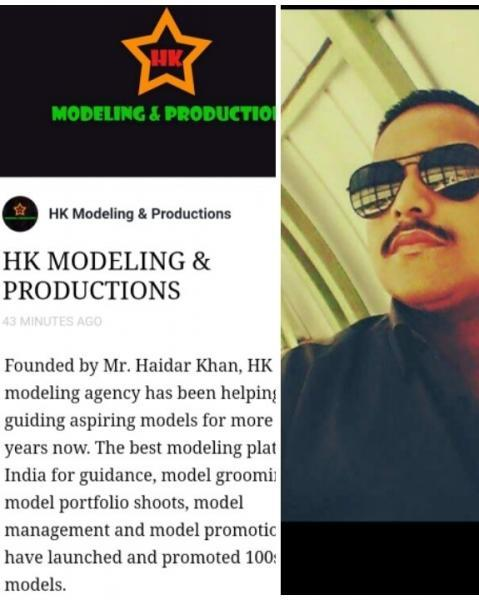 HK CINE STAR MODELING AND PRODUCTION COMPANY