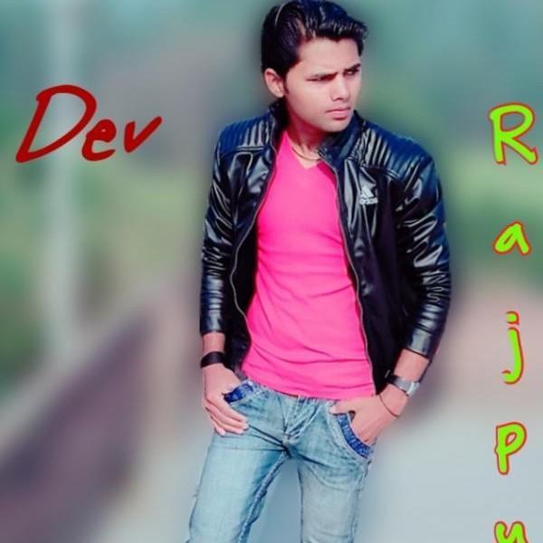 Dev Rajput
