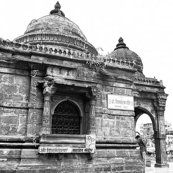 Shrinivas Kshirsagar