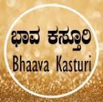 Bhaava kasturi