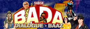 Sabse Bada Dialogue-baaz