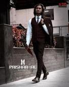 zaid Ahmed portfolio image6