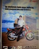 Rahul Preenja portfolio image1