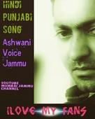MUMBAI Jammu portfolio image2
