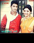 Rishi Banerjee portfolio image6