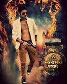 Rishi Banerjee portfolio image2