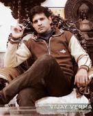 Vijay Verma portfolio image1