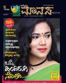 H D Bharti portfolio image5