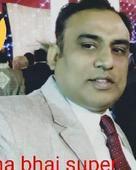 Amresh Pandey portfolio image5