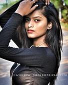 Ajinkya dhole portfolio image5