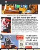 Rahul Narang portfolio image2