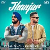 Param Singh and Kamal Kahlon portfolio image2