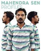 Mahendra Kumar Sen portfolio image1