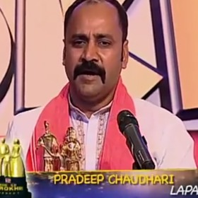 Pradeep choudhary portfolio image4