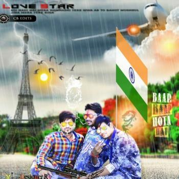 Sonu Suryavanshi  portfolio image10