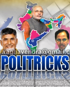 Raghavendra srinivasu portfolio image12