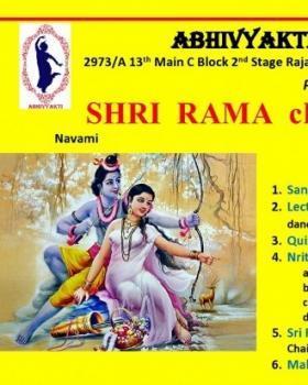 Rajeev Anand portfolio image23