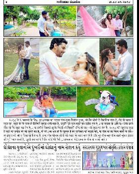 Khushi Kaur portfolio image36