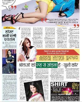 Khushi Kaur portfolio image30