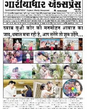 Khushi Kaur portfolio image26