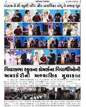 Khushi Kaur portfolio image20