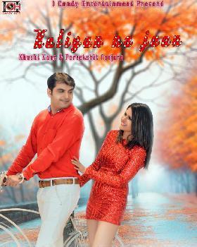 Khushi Kaur portfolio image5