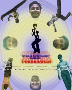 Dhriti Pati Sarkar portfolio image4