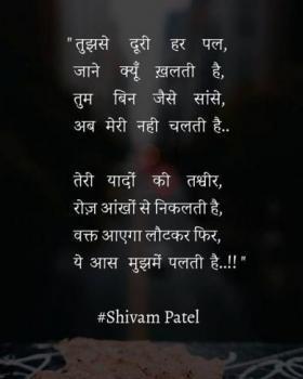 shivam patel portfolio image29