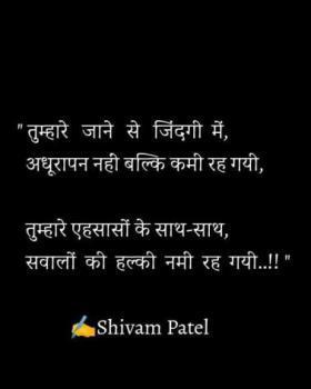 shivam patel portfolio image26