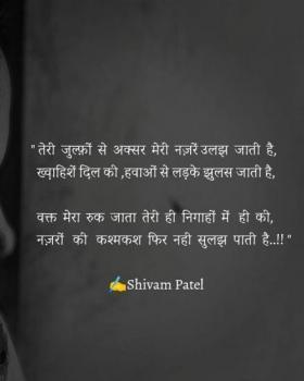 shivam patel portfolio image22