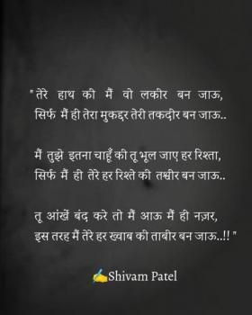 shivam patel portfolio image21
