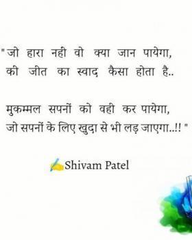shivam patel portfolio image20