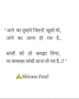 shivam patel portfolio image19