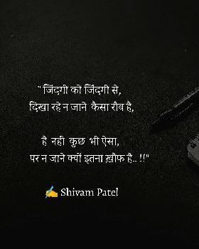 shivam patel portfolio image6