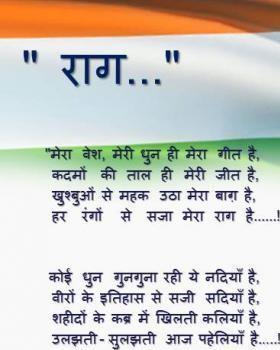shivam patel portfolio image43