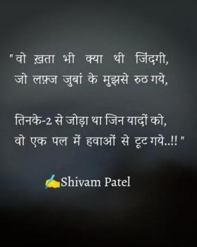 shivam patel portfolio image39