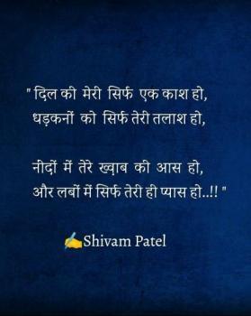 shivam patel portfolio image35
