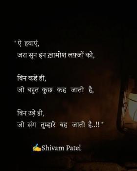 shivam patel portfolio image34