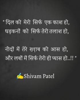 shivam patel portfolio image33
