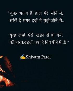 shivam patel portfolio image31