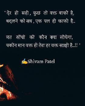 shivam patel portfolio image15
