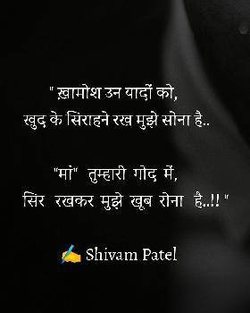 shivam patel portfolio image10