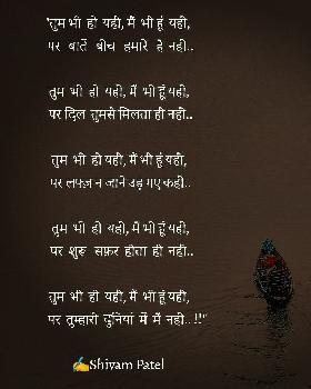 shivam patel portfolio image9