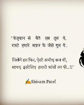 shivam patel portfolio image4